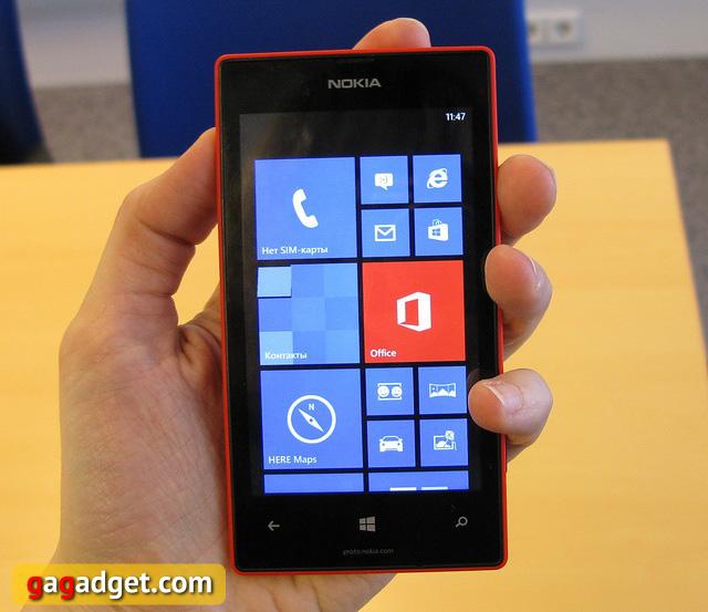 Сброс настроек Nokia Lumia 94