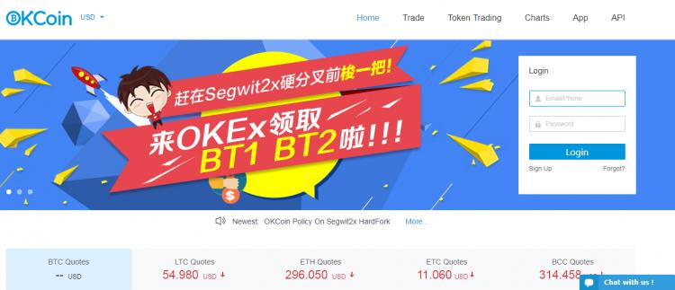 Биткоин биржа онлайн