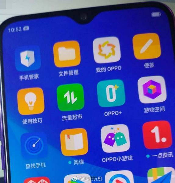 Первое фото Oppo R17: вырез в экране не ради подражания