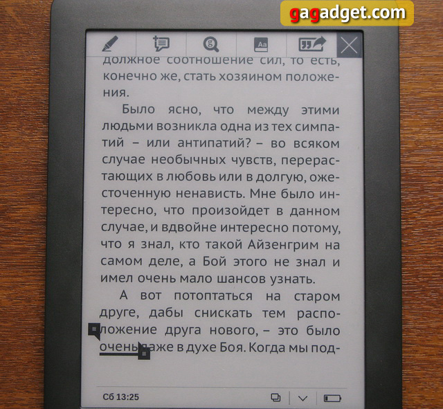 Обзор ридера PocketBook Basic Touch (PocketBook 624)-20