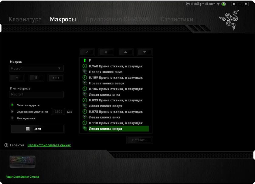 Обзор мембранной игровой клавиатуры Razer Deathstalker Chroma-19