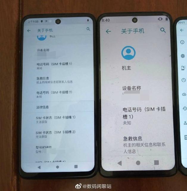 OPPO готовит к выходу смартфон Realme 6 с чипом MediaTek Helio G90, «дырявым» экраном и Android 10