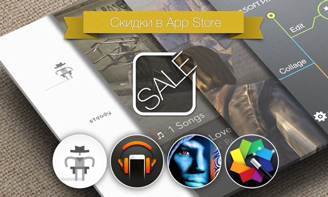 Скидки в App Store: Ready Steady Bang, gMusic 2, Ravensword: Shadowland, iColorfulsoft.