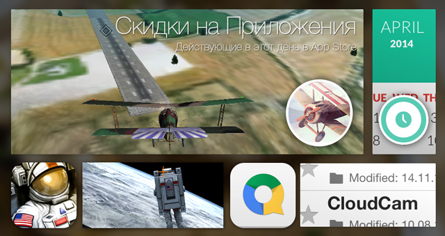 Скидки в App Store: Flight Theory, Count.do, Astronaut Spacewalk, Quickoffice.