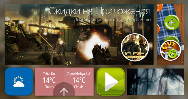 Скидки в App Store: Deus Ex: The Fall, Cut the Buttons, MyWeatherOrNot, AcePlayer.