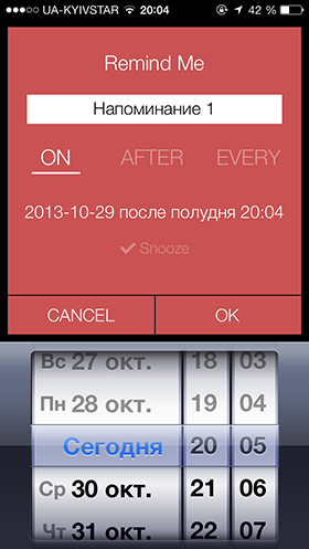 Скидки в App Store: XReminder, Rainy, Trauma Ted, Jets - Flight & Seat.-4