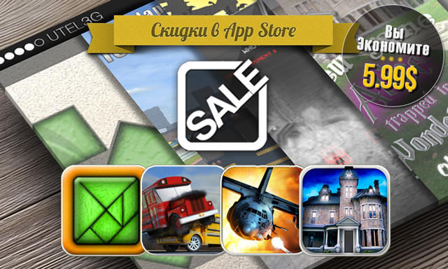 Скидки в App Store: TanZen, Bus Derby, Zombie Gunship, The Mystery of the Crimson Minor