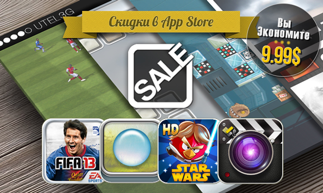 Скидки в App Store: FIFA13, Quell, Angry Birds Star Wars, VideoPlay