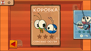 Скидки в App Store: Followshows, The Curse, Jump Out, iCleaner.-9