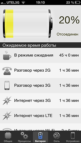 Скидки в App Store: Laminar, iActivity Monitor, Voicemod, Some Simple Puzzles.-11