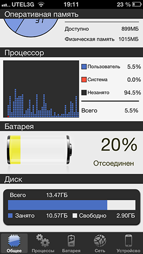 Скидки в App Store: Laminar, iActivity Monitor, Voicemod, Some Simple Puzzles.-9