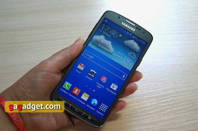 Обзор Samsung Galaxy S4 Active-3