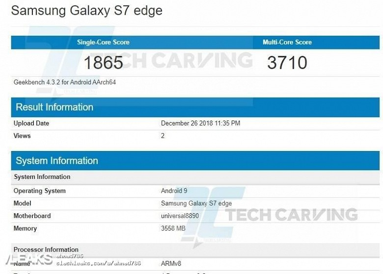 samsung-galaxy-s7-edge-running-android-pie-pops-up-on-geekbench_large.jpg