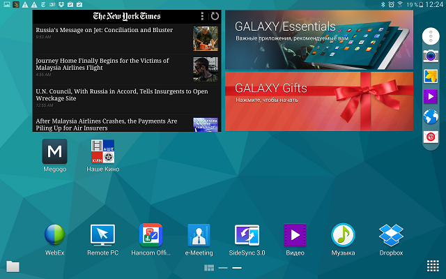 Обзор флагманского планшета Samsung Galaxy Tab S-16