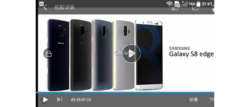 Samsung Galaxy S8 edge показался на рендере