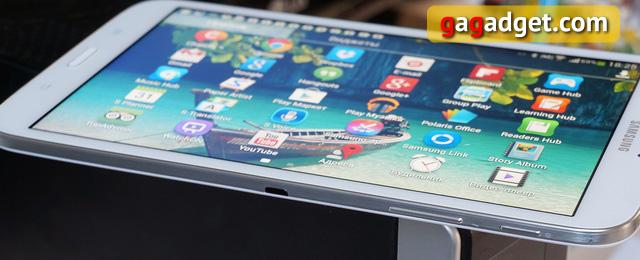 Обзор планшета Samsung Galaxy Tab 3 8.0 -3