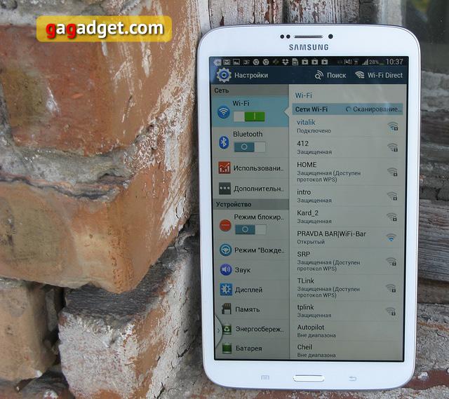 Обзор планшета Samsung Galaxy Tab 3 8.0 -21