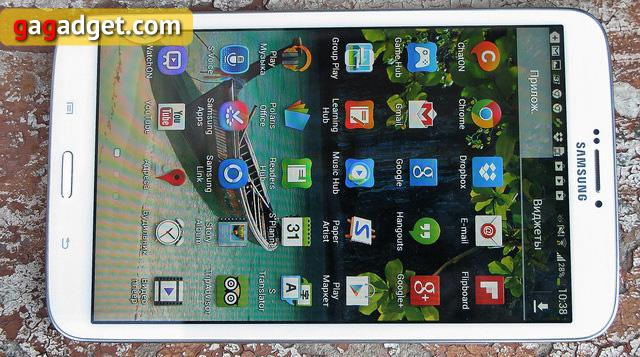 Обзор планшета Samsung Galaxy Tab 3 8.0 -11