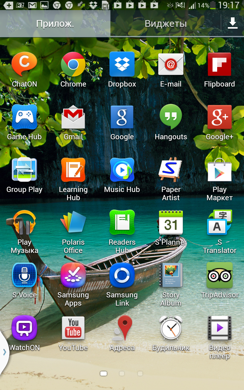 Обзор планшета Samsung Galaxy Tab 3 8.0 -15