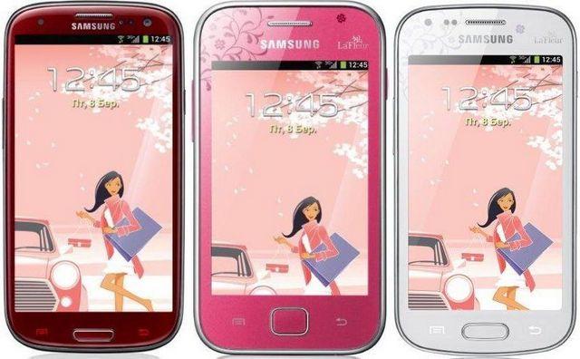 Телефоны samsung серии la fieur обзор телефон samsung gt-5230