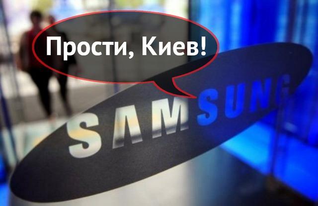 В Севастополе - первый в Украине фирменный магазин Samsung (плюс фотографии) aae3af4ea1392
