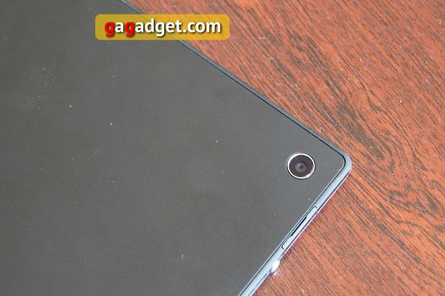 Обзор Sony Xperia Tablet Z: mon cher-4