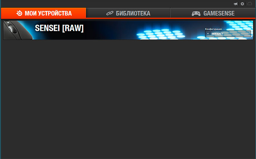 Обзор игровой мышки SteelSeries Sensei RAW Na`Vi Edition-15