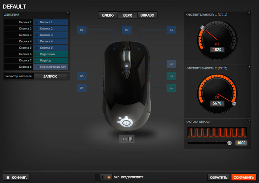 Обзор игровой мышки SteelSeries Sensei RAW Na`Vi Edition-17