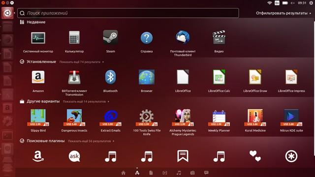 Linux операционная система скачать с официального сайта.
