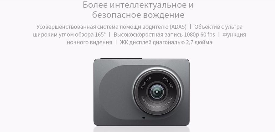 videoreg5