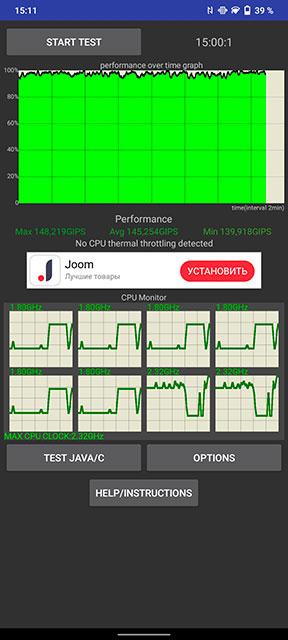 Обзор vivo V20: первый смартфон на Android 11, который можно купить-175