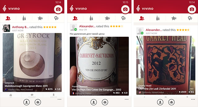 Приложения для Windows Phone: Vivino Wine Scanner-2