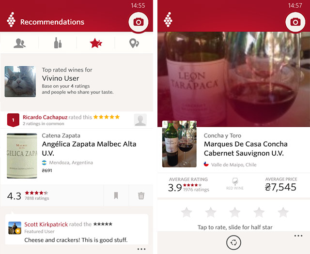 Приложения для Windows Phone: Vivino Wine Scanner-7