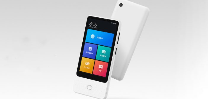 Xiaomi представила карманный переводчик с поддержкой 18 языков за $185