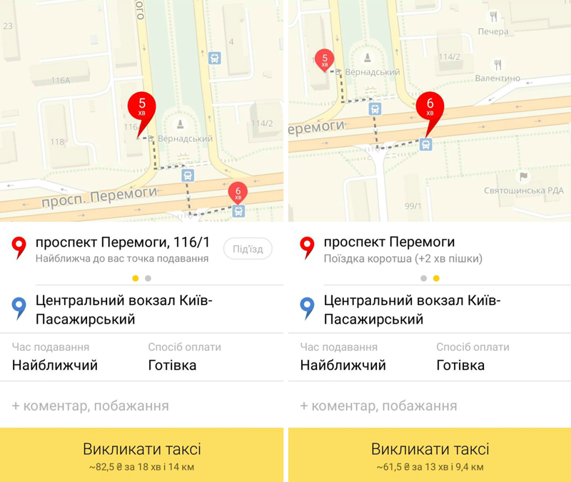 yandex taxi-.png
