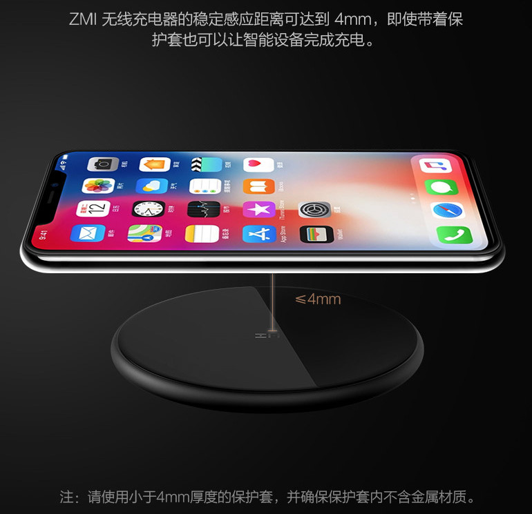 zmi-wireless-charger-2.jpg